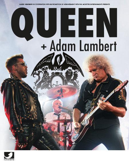 Queen + Adam Lambert: Tour 2015