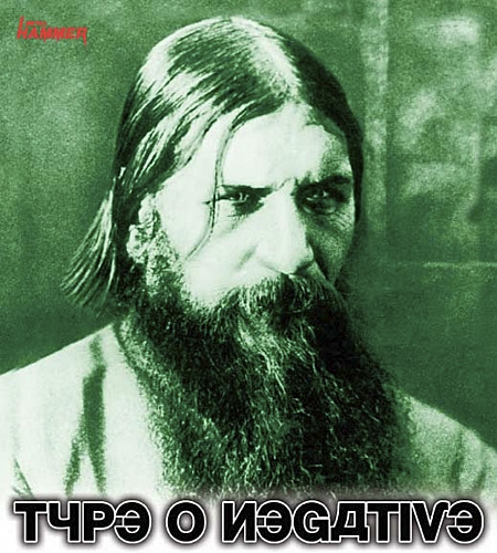 Type O Negative: Live 2007