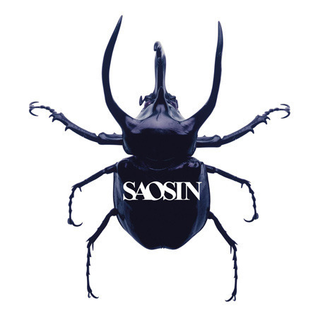 Saosin: Tour 2007