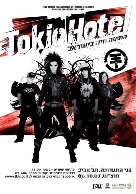 Tokio Hotel: Live in Israel